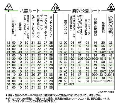 t_jikokuhyo0604_251.jpg