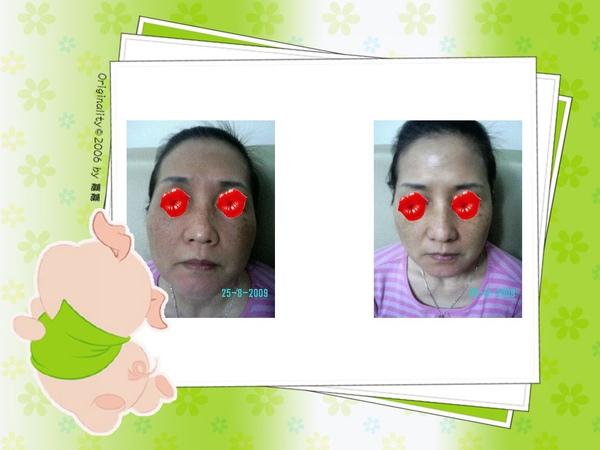 250809_222248.jpg
