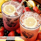 home-primary-speckled-lemonade.jpg