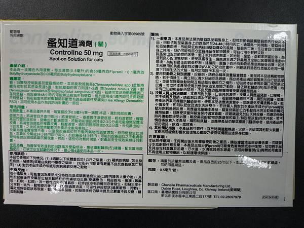P1230747