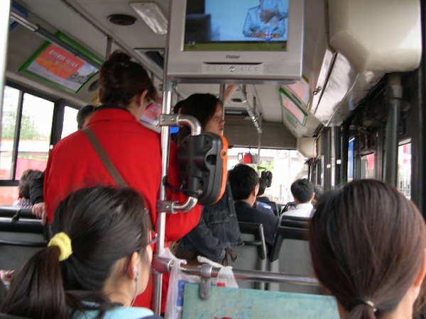 坐一下公車體驗.忘了拍地鐵