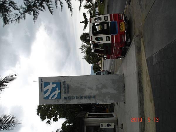 DSC08807普吉South Sea酒店.JPG