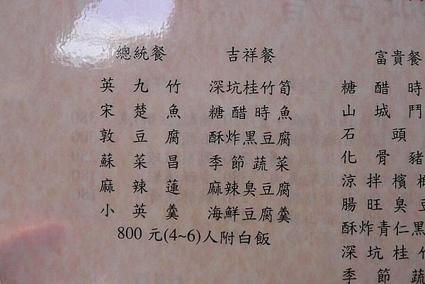 2011-11-12_035.jpg