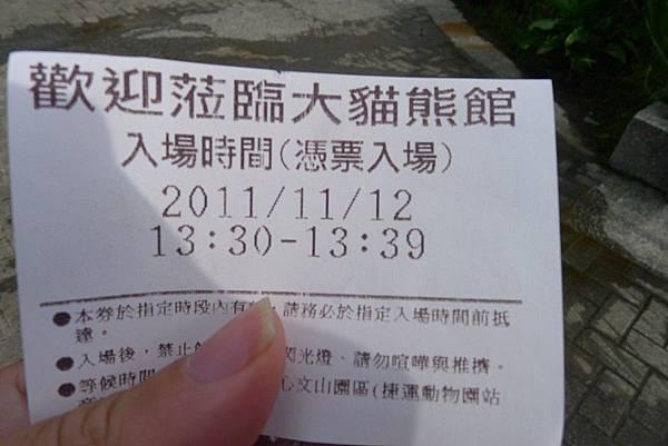 2011-11-12_102.jpg