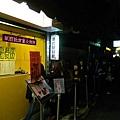 2011-11-12_297.jpg