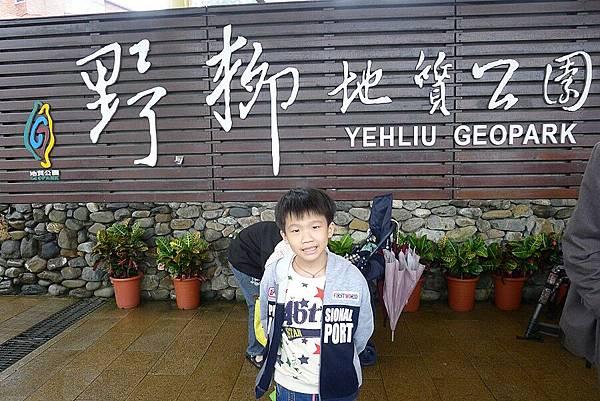 2011-11-13_104.jpg