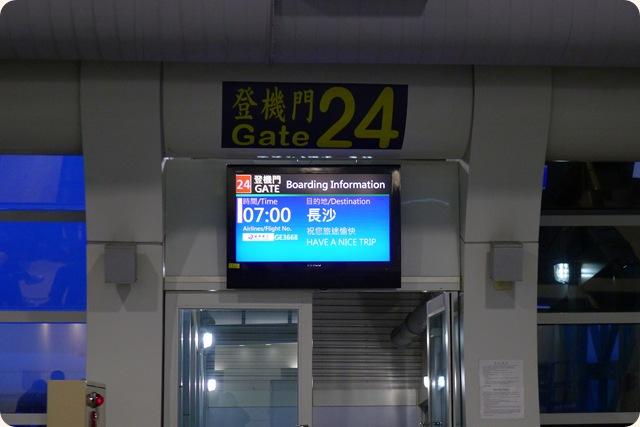 2011-12-11_0009