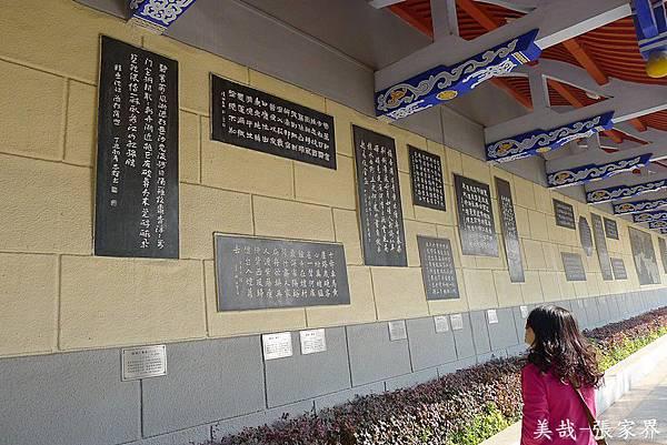 2011-12-12_0225.JPG
