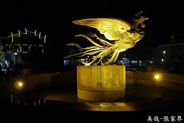 2011-12-12_0279.JPG