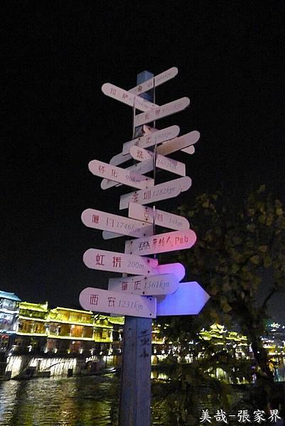 2011-12-12_0323.JPG