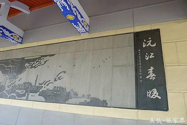 2011-12-12_0224.JPG