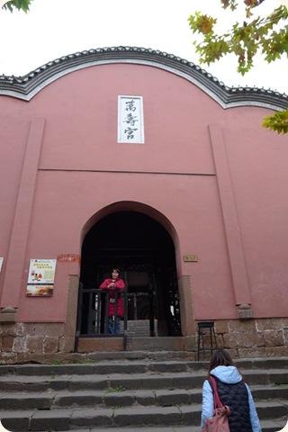2011-12-13_0577