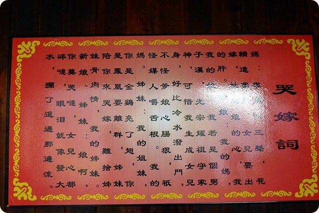 2011-12-14_0805