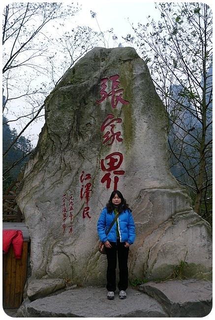 2011-12-15_1432