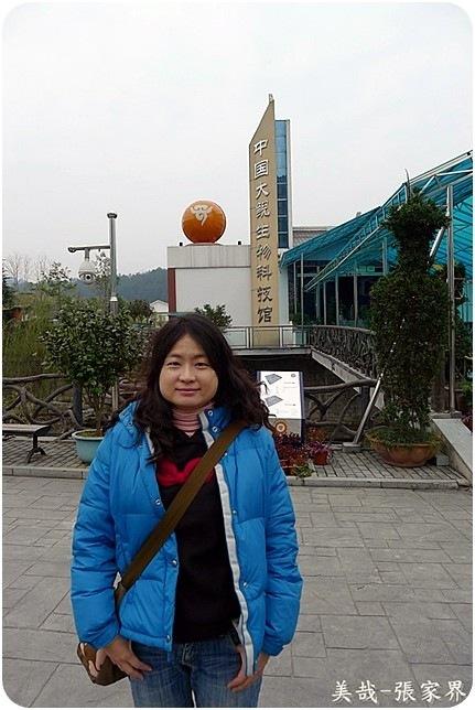 2011-12-16_1625
