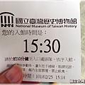 2012-02-25_15.18.06