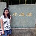 P1010267 廣西 龍州 小連城