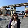 2013-10-12 14-41-27 canakkale feribot iskelesi.JPG