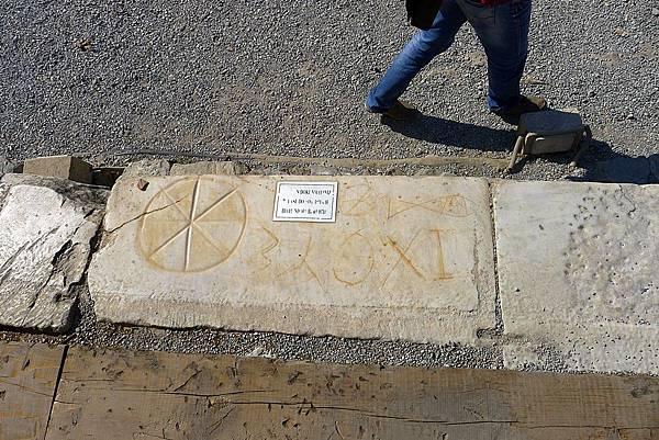 2013-10-13 15-11-45  艾菲索斯古城遺跡.JPG