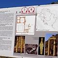 2013-10-13 15-22-05  艾菲索斯古城遺跡.JPG