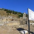 2013-10-13 15-24-47  艾菲索斯古城遺跡.JPG