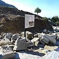 2013-10-13 15-32-48  艾菲索斯古城遺跡.JPG