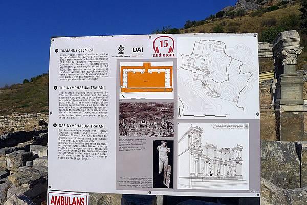 2013-10-13 15-40-53  艾菲索斯古城遺跡.JPG