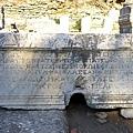 2013-10-13 15-43-01  艾菲索斯古城遺跡.JPG