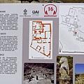 2013-10-13 15-45-34  艾菲索斯古城遺跡.JPG
