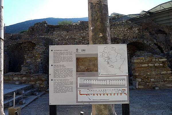 2013-10-13 15-47-02  艾菲索斯古城遺跡.JPG