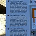 2013-10-13 15-49-21  艾菲索斯古城遺跡.JPG