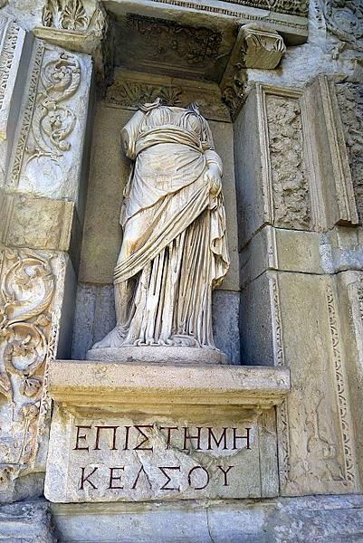 2013-10-13 16-09-06  艾菲索斯古城遺跡.JPG
