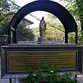 2013-10-14 09-45-52  聖母瑪利亞故居.JPG