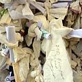 2013-10-14 09-51-37  聖母瑪利亞故居.JPG