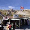 2013-10-17 10-07-37  cappadocia洞穴居.JPG