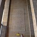 2013-10-18 11-25-27 凱默爾陵寢紀念館.JPG