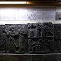 2013-10-18 13-07-07 安納托利亞博物館.JPG