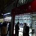 2013-10-19 14-03-07 伊斯坦堡 大市集和舊城區.JPG