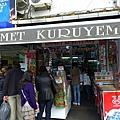 2013-10-19 14-32-27 伊斯坦堡 大市集和舊城區.JPG