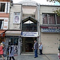 2013-10-19 14-59-53 伊斯坦堡 大市集和舊城區.JPG