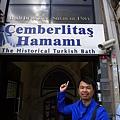 2013-10-19 15-02-15 伊斯坦堡 大市集和舊城區.JPG