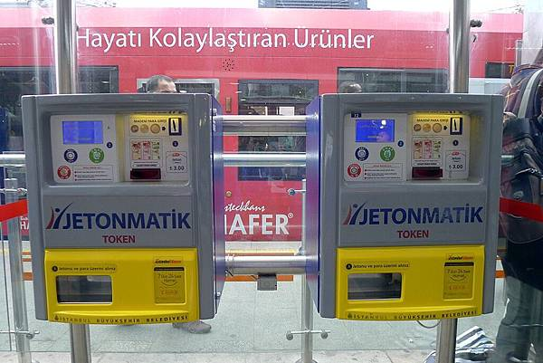 2013-10-19 15-10-46 伊斯坦堡 大市集和舊城區.JPG