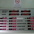 2013-10-19 15-55-33 伊斯坦堡 大市集和舊城區.JPG