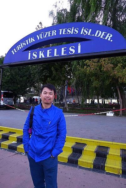 2013-10-19 18-16-22 Bosporus海峽遊船.jpg