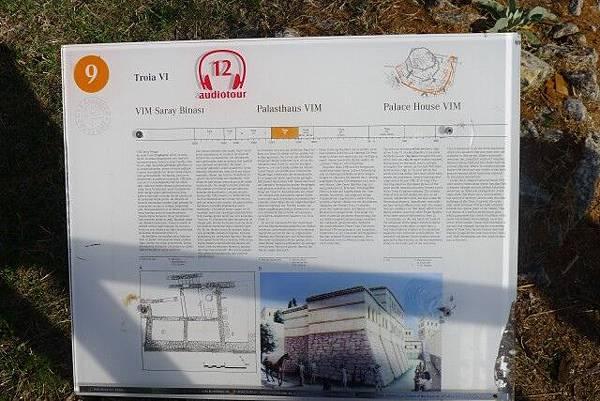 2013-10-12 16-32-45  特洛伊遺跡