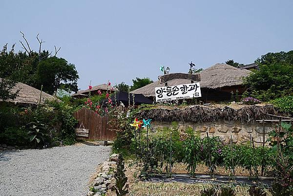 20140619 105954 良洞民俗村.JPG