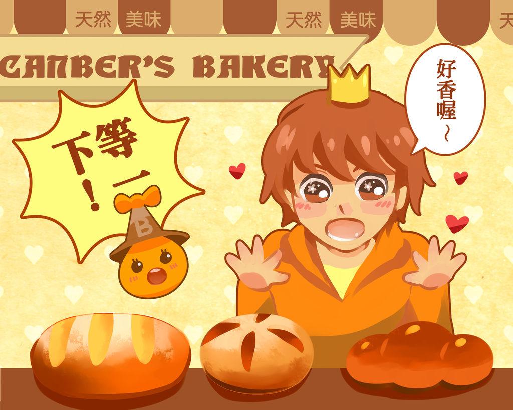 甜麵包陷阱3