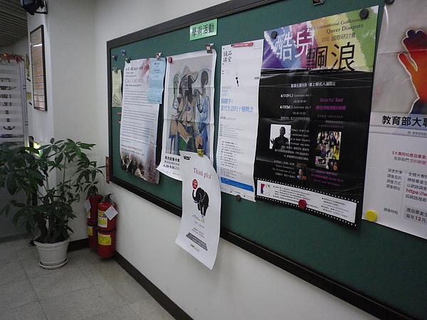 990611-政大社會系佈告欄 (2).JPG
