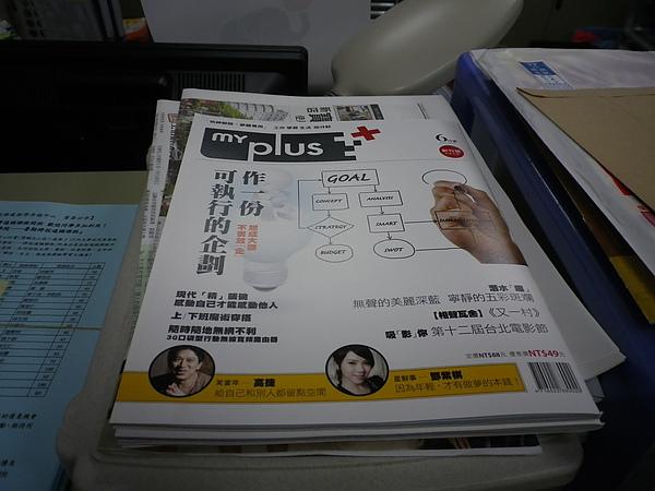990611-世新日文系辦.JPG