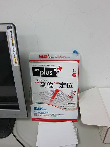 990714高師美術系.JPG